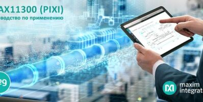 MAX11300 (PIXI). Однонаправленный блок преобразования логических уровней